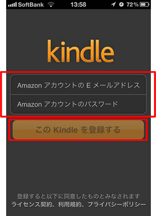 read_by_smartphone02