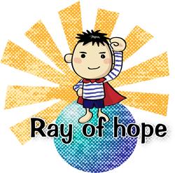 希望Rayの画像