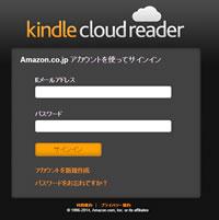 Kindle Reader Cloudの画像