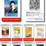 書籍紹介用カードサンプル