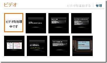 ビデオ処理の画像
